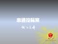 恭贺优发|920完成奉贤区工商局即奉贤市场监督局设计任务