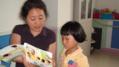 特教老师――聋儿语训