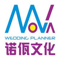 台州诺佤文化发展有限公司