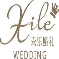 台州喜乐婚礼策划公司