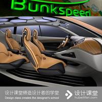 Bunkspeed - Drive官网汽