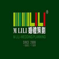 台州MLILI婚礼策划