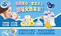 【传美乐购】妈妈安心,宝宝开心的奶嘴火热来袭!