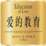 铜仁学院2015年成人教育招生简章