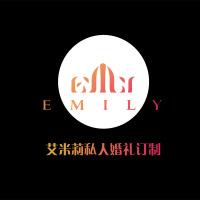 台州艾米莉私人婚礼订制