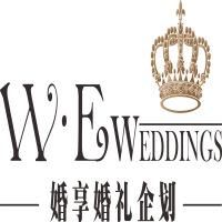 台州婚享婚礼企划公司