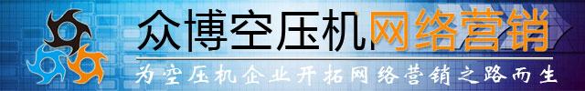 logo店招