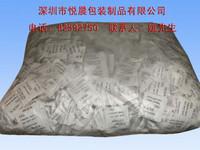 干燥剂-02