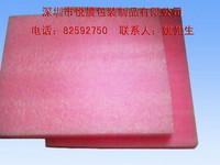 红色防静电珍珠棉-01