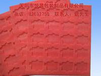 红色防静电珍珠棉-03