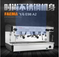 新款进口飞马 FAEMA E98 RE A/2 正品双头电控半自动咖啡机商用