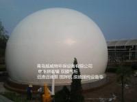 2000方双膜气柜-青岛超威特环保