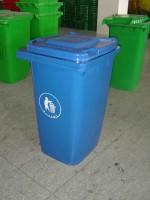 塑料垃圾桶-A8