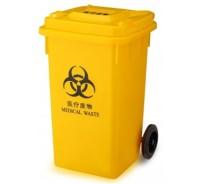 100L塑料垃圾桶-A4