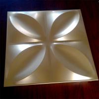 彩钢3D扣板
