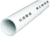 实壁螺旋管2