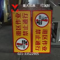 交通标志牌定做 指示牌
