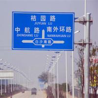 道路交通标志|交通F杆|道路指示牌