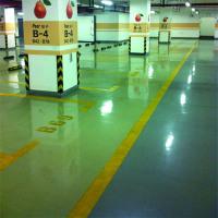 上海停车场设施 环氧地坪施工优惠中