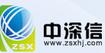 深圳中深信环境科技
